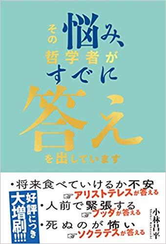 f:id:akinaritodoroki:20190909001512j:plain