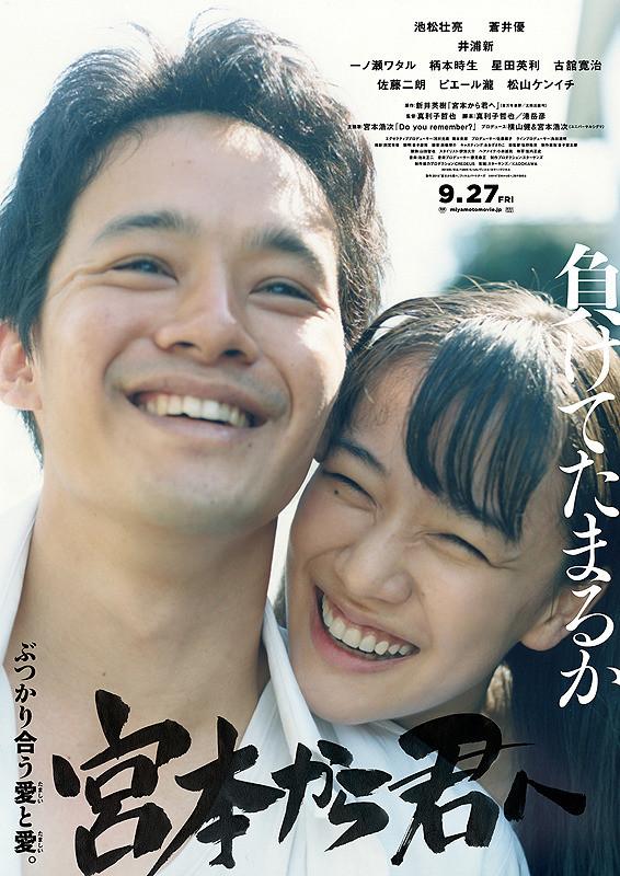 f:id:akinaritodoroki:20191006222112j:plain
