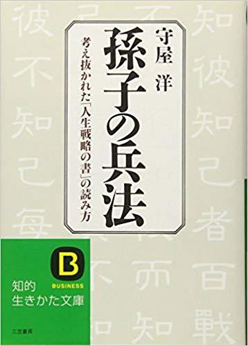 f:id:akinaritodoroki:20191105215710j:plain