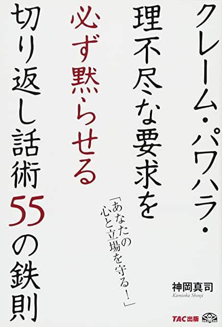f:id:akinaritodoroki:20191109103257j:plain
