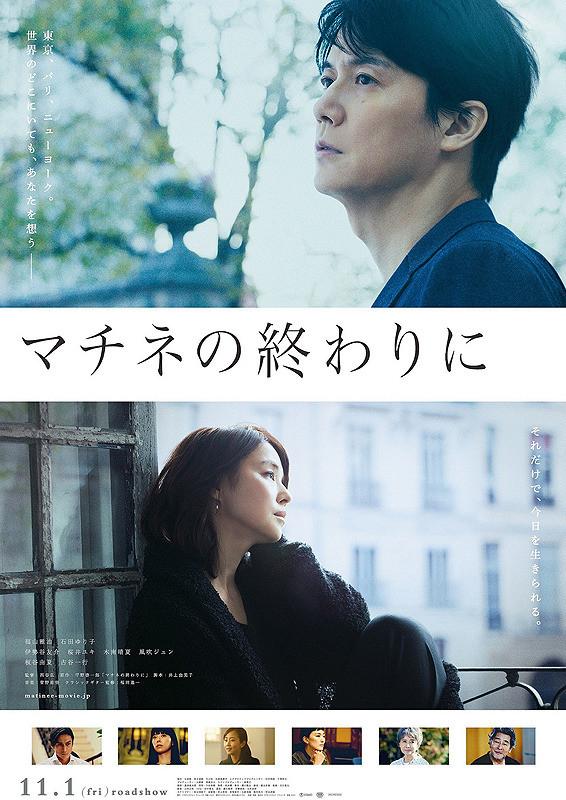 f:id:akinaritodoroki:20191111001305j:plain