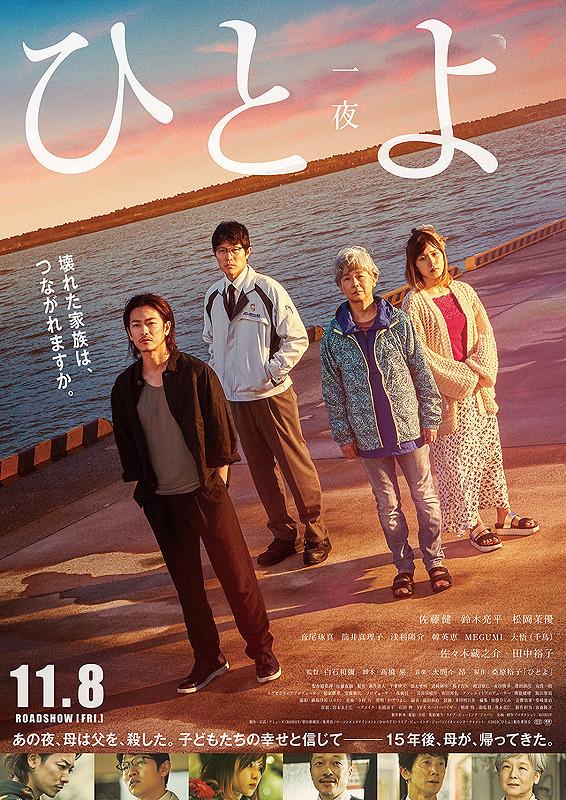 f:id:akinaritodoroki:20191116215041j:plain