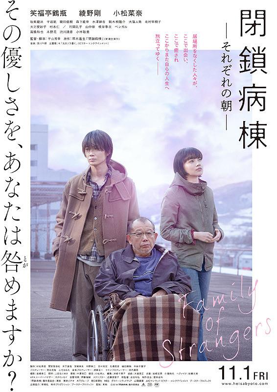 f:id:akinaritodoroki:20191116220226j:plain