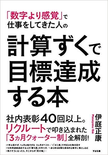 f:id:akinaritodoroki:20191117095531j:plain
