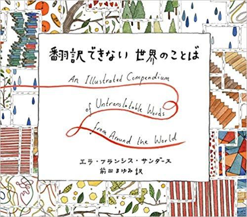 f:id:akinaritodoroki:20191123161146j:plain