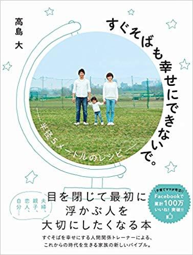 f:id:akinaritodoroki:20191124112006j:plain