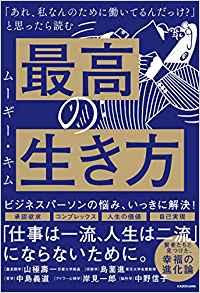 f:id:akinaritodoroki:20191124171117p:plain