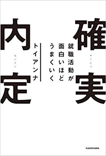 f:id:akinaritodoroki:20191201214405j:plain