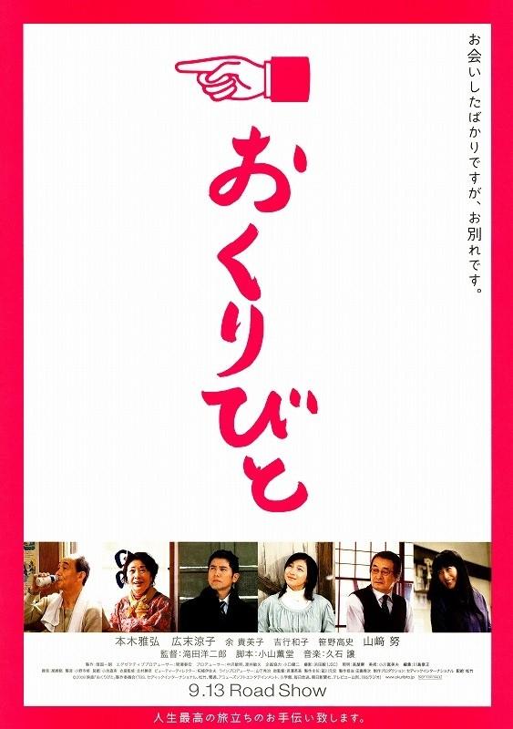 f:id:akinaritodoroki:20191214124117j:plain