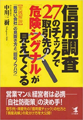 f:id:akinaritodoroki:20191215220638j:plain