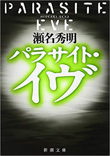f:id:akinaritodoroki:20200102104124j:plain