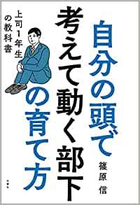 f:id:akinaritodoroki:20200105201313p:plain