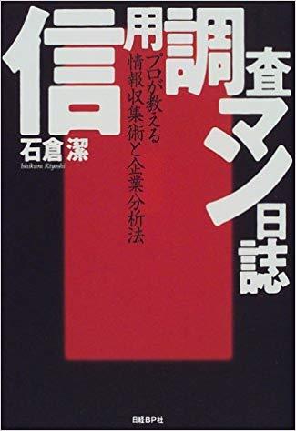 f:id:akinaritodoroki:20200105213953j:plain