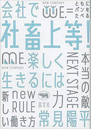 f:id:akinaritodoroki:20200105214416j:plain