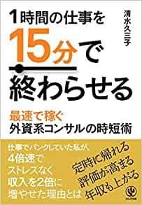 f:id:akinaritodoroki:20200106204601p:plain