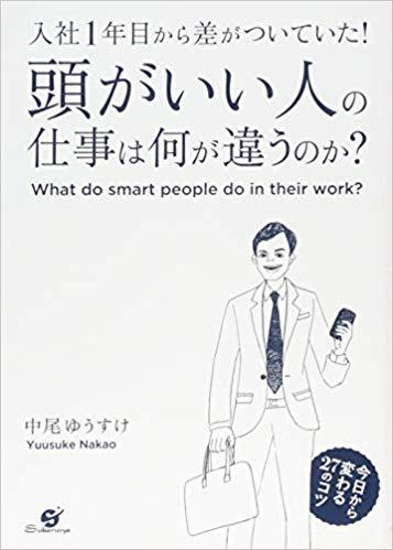 f:id:akinaritodoroki:20200112093542j:plain