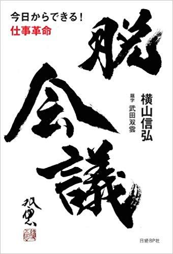 f:id:akinaritodoroki:20200113082516j:plain