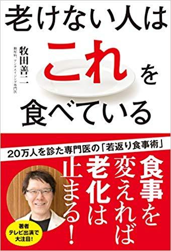 f:id:akinaritodoroki:20200126185808j:plain