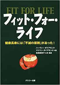 f:id:akinaritodoroki:20200130212553p:plain