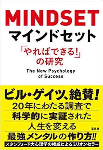 f:id:akinaritodoroki:20200202083708j:plain