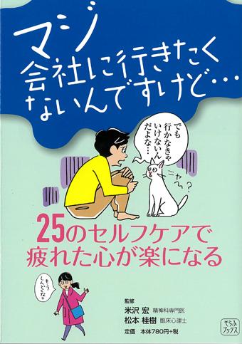 f:id:akinaritodoroki:20200206073046j:plain
