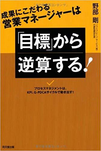 f:id:akinaritodoroki:20200206214334j:plain