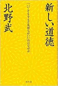 f:id:akinaritodoroki:20200209214005p:plain