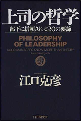 f:id:akinaritodoroki:20200211082454j:plain