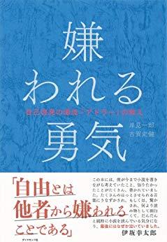 f:id:akinaritodoroki:20200223133941j:plain