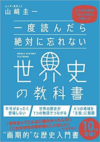 f:id:akinaritodoroki:20200224134438j:plain