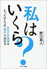 f:id:akinaritodoroki:20200224152908p:plain