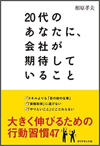 f:id:akinaritodoroki:20200309192419j:plain