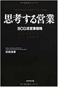 f:id:akinaritodoroki:20200309204636p:plain