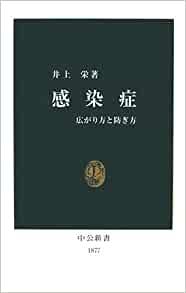 f:id:akinaritodoroki:20200315122837p:plain