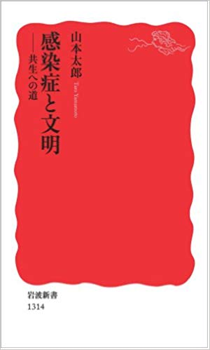 f:id:akinaritodoroki:20200315144352j:plain
