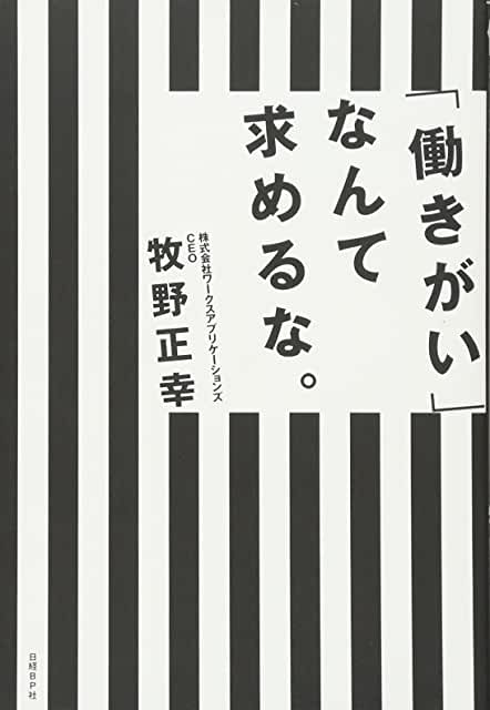 f:id:akinaritodoroki:20200320164928j:plain