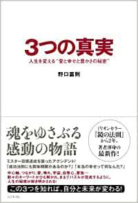 f:id:akinaritodoroki:20200322111403p:plain