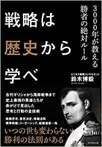 f:id:akinaritodoroki:20200322143728p:plain