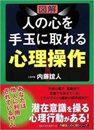 f:id:akinaritodoroki:20200324220340j:plain