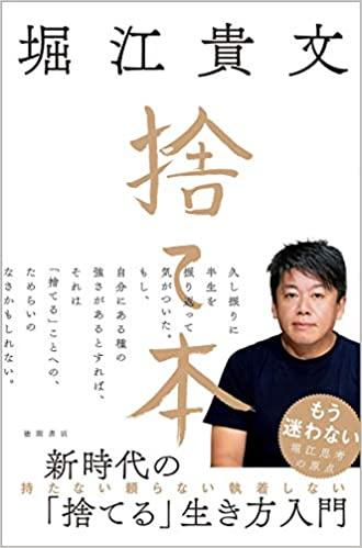 f:id:akinaritodoroki:20200404065337j:plain