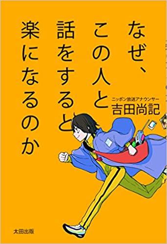 f:id:akinaritodoroki:20200405111526j:plain