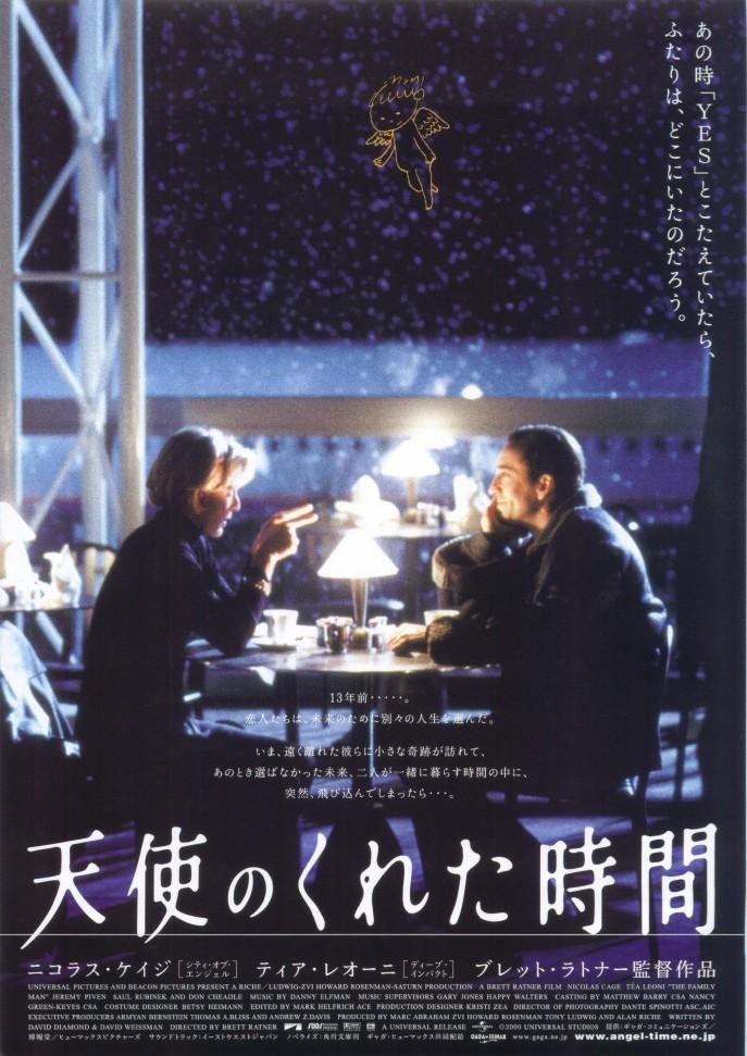 f:id:akinaritodoroki:20200405174759j:plain