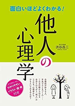 f:id:akinaritodoroki:20200411195149j:plain