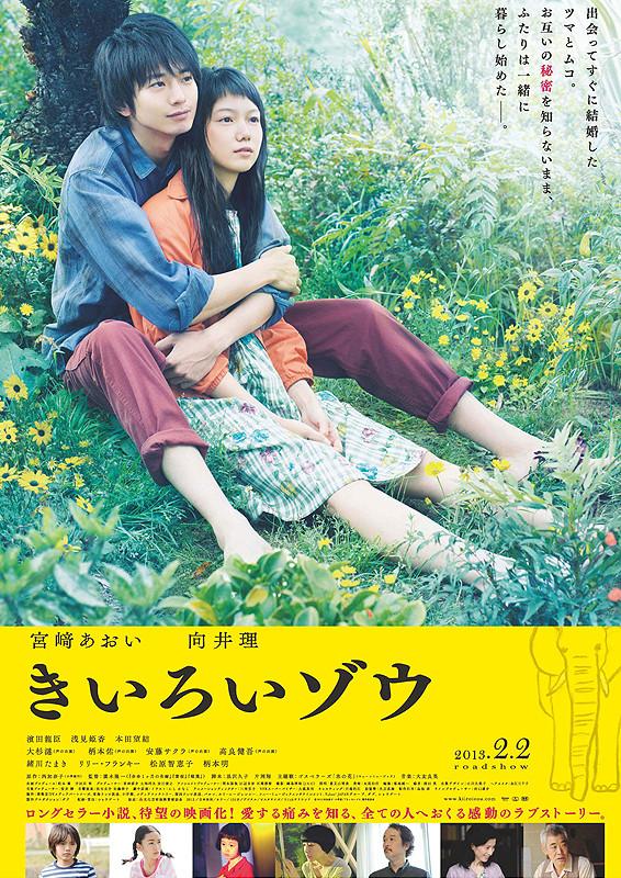 f:id:akinaritodoroki:20200412123348j:plain