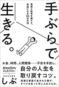 f:id:akinaritodoroki:20200413215234p:plain