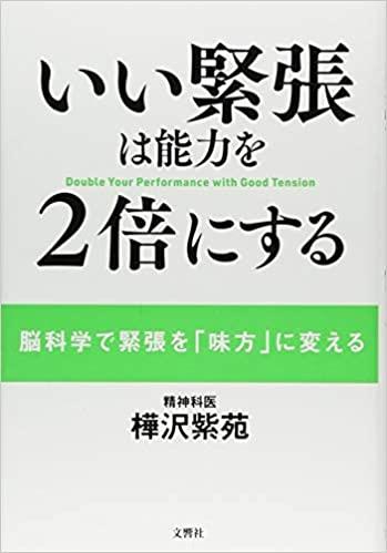 f:id:akinaritodoroki:20200418102239j:plain