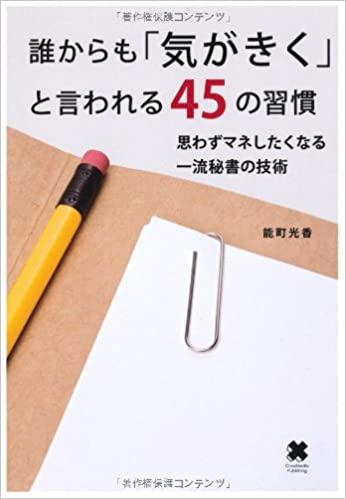 f:id:akinaritodoroki:20200418104856j:plain