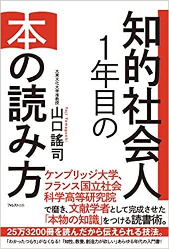 f:id:akinaritodoroki:20200419124814j:plain