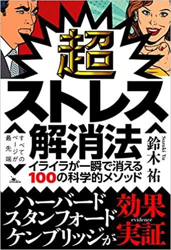 f:id:akinaritodoroki:20200419155416j:plain