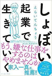 f:id:akinaritodoroki:20200429125655p:plain